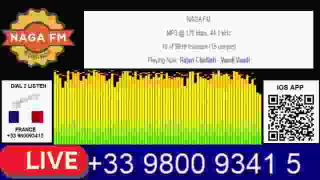 Naga FM on 08-May-20-14:08:51