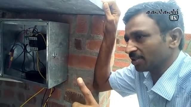 solar without inverter